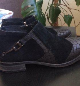 Ботинки мужские Mascotte