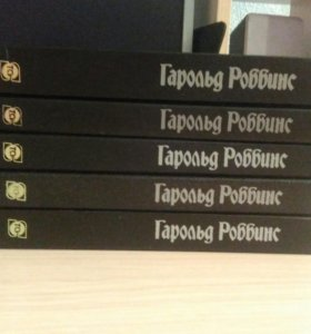 Книги Роббинса