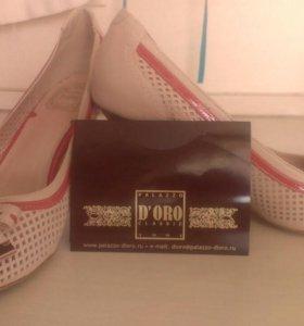Качественные Фирменные туфли
