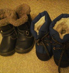 Детские. Зимние ботинки .