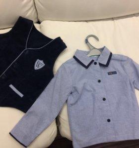 Рубашка+жилет