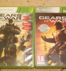 Gears of war 2, 3