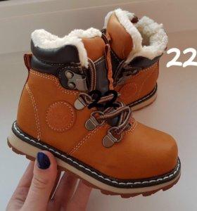 Новые ботиночки детские