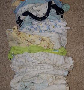 одежда пакетом для малыша