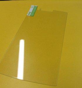 Защитное стекло LG G4s(Ainy)