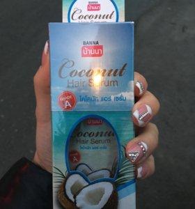 Кокосовая сыворотка для волос
