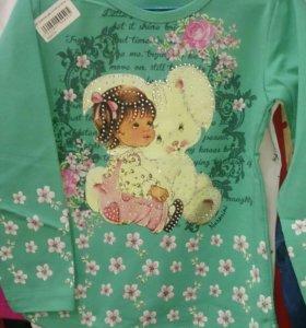 Одежда для девочки.