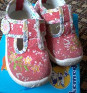 Туфли текстильные котофей