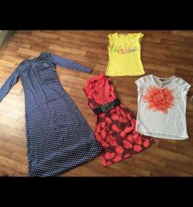 Пакет женской одежды платье футболка