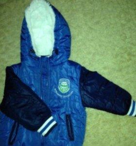 Куртка осень (тёплая зима)
