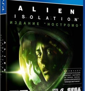 Alien Isolation Ностромо для PS4