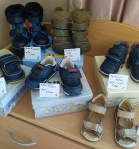 Детская обувь с 20 размера новая и б/у
