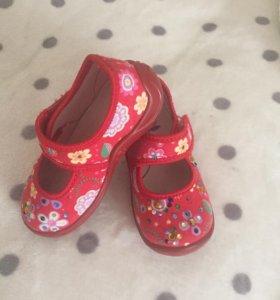 Срочно!!!Обувь детская для сада!!!
