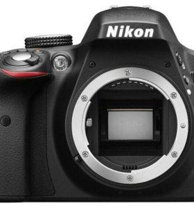 Nikon D3300+Nikkor 35mm f/1.8G