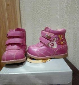 Ботинки демисезонные «Сказка»