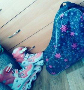 Ролики в комплекте с сумкой и защитой