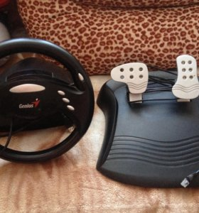Руль и педали