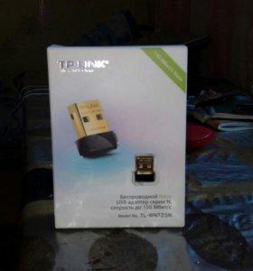 USB Wi-fi адаптер беспроводной