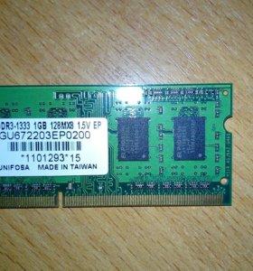Память опреративная DDR3 1Gb для ноутбука