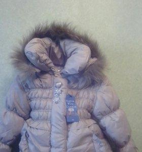 Куртка зимняя (дет)