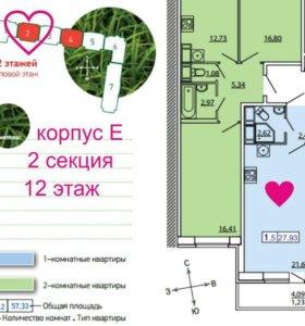 Студия 27.93м2 ЦДС ЖК «Новое Янино»
