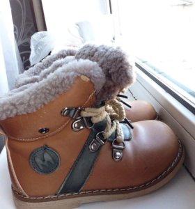 Зимний ботинки 26р 14см