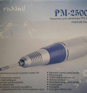 Оборудование для наращивания ногтей