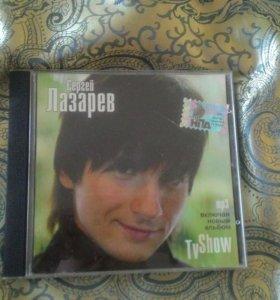 Альбом Сергея Лазарева