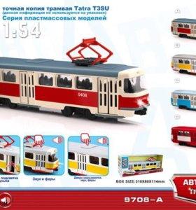 Трамвай новый
