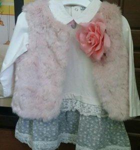 Платье Гулливер и меховая жилетка