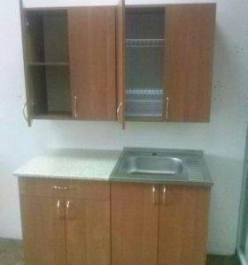 Кухонный гарнитур для дома и дачи .Новые.