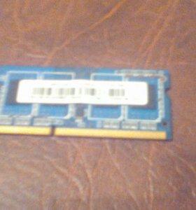 Оперативная память ( ноутбучная )