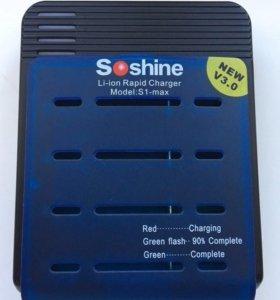 Soshine S1 Max v3 Зарядное устройство