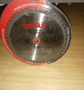 Пильный диск спец 235