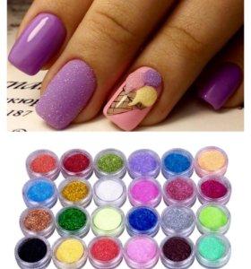 Мелкие блестки для дизайна ногтей.