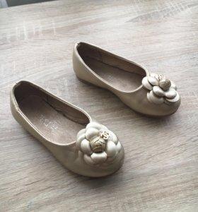 Золотые туфли Шанель