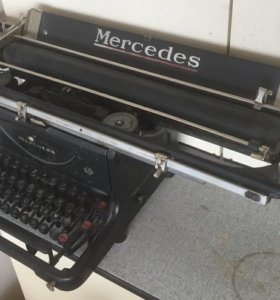 Печатная машинка Мерседес