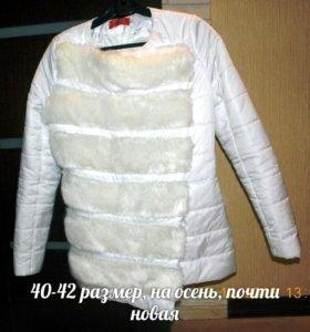 Куртка на весну 40-го размера