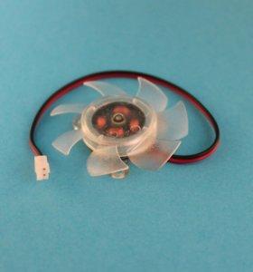 Вентилятор для видеокарты d46 2pin