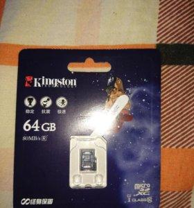 64Gb microSDHC class10 Kingston