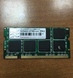 Оперативная память для ноутбука DDR1