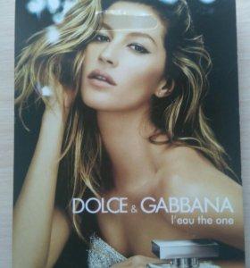 L`eau The One Dolce&Gabbana,20мл