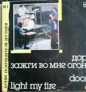 Light My Fire — The Doors виниловая пластинка