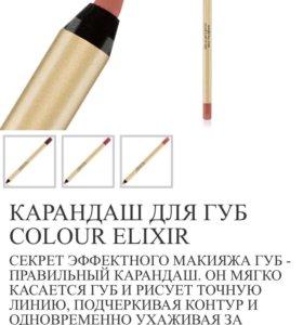 КАРАНДАШ ДЛЯ ГУБ MAX FACTOR COLOUR ELIXIR