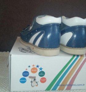 Ортопедические сандалии Dr.Mymi на мальчика, 23 ра