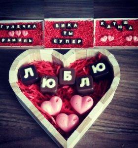 Шоколадные буквы и фигурки