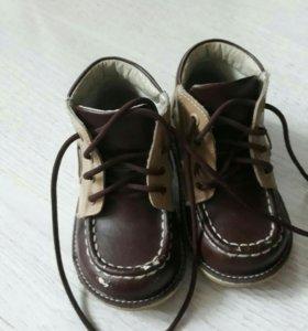"Ботинки ""антилопа"" р-р 22"