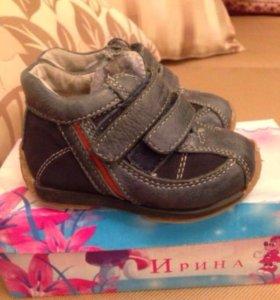 Демисезонный ботинки