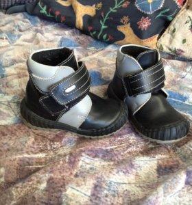 Кожаные ботинки демисезон
