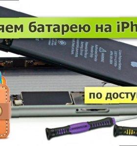 Ремонт iPhone, и техники Apple выезд мастера